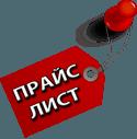Компьютерщик Нижнего Новгорода